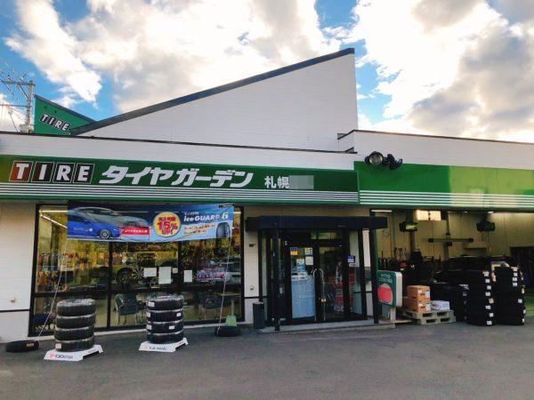 スタッドレスタイヤ比較SUV_タイヤガーデン店舗