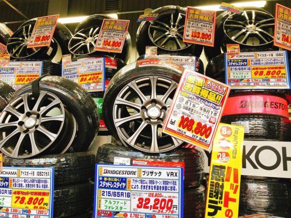 スタッドレスタイヤ比較SUV_イエローハット_215/65R16 98Q_各メーカーホイールセット価格