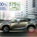 レクサスNX300hと200t、燃費と税金面からどちらがおトクかを考える